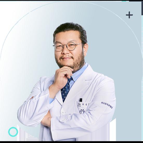 https://cdn.minishteeth.com/wp-content/uploads/2021/07/05143114/doctor-choi-jin-ho-02.png